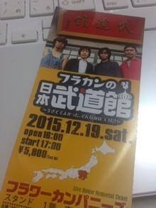 20151219_2
